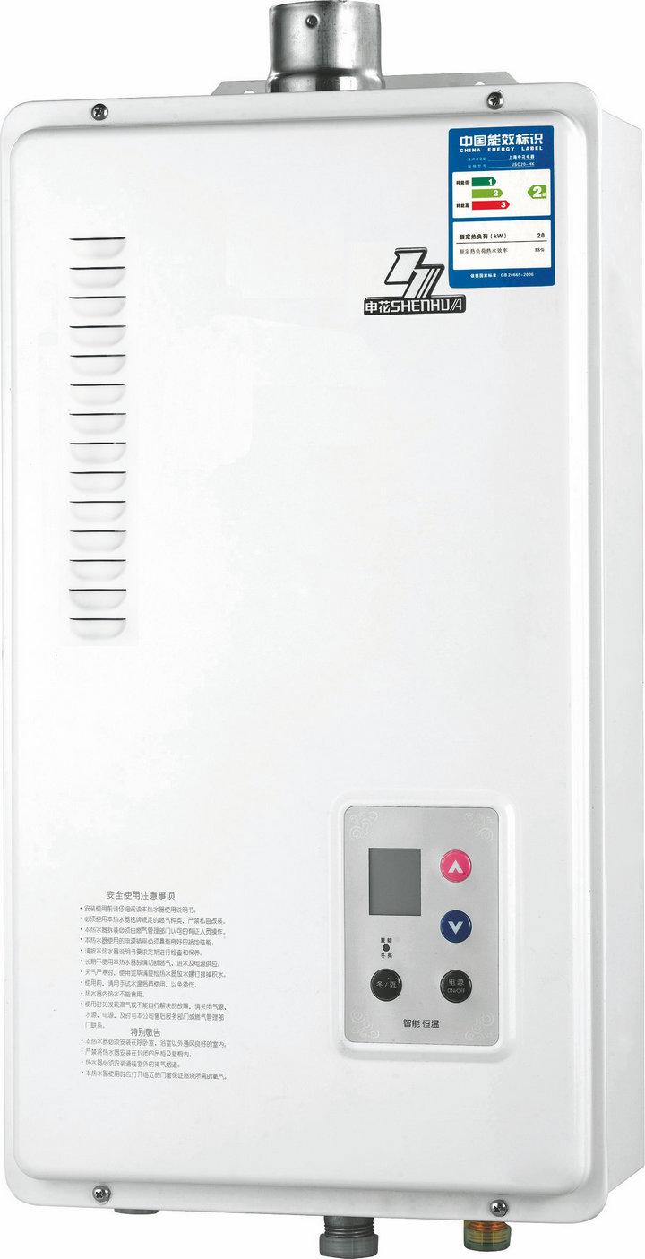 申花燃气热水器jsq20-hk